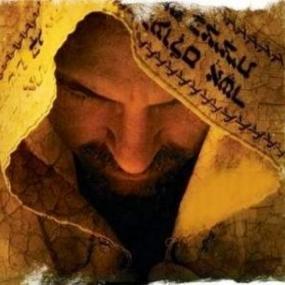 Tercer retrato: (P2) El caso de Jesús el Mesías