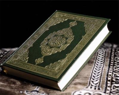 El Corán. La otra cara de la moneda